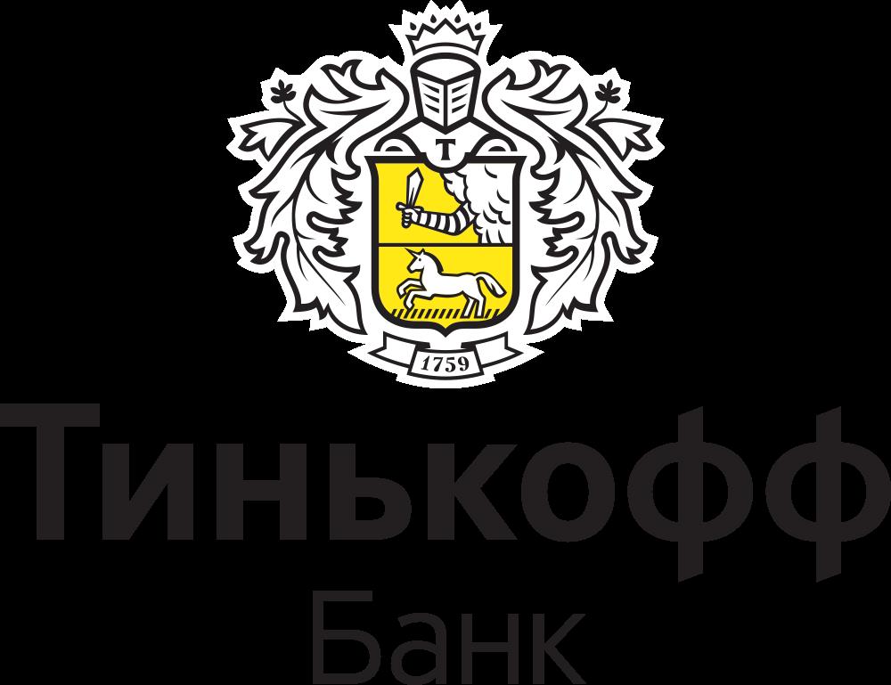 Ипотека от «Тинькофф банка»